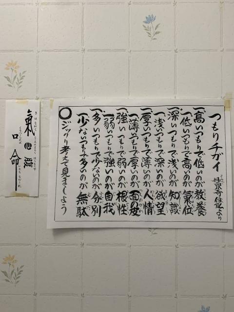 酒田市 賃貸マンション 仲介手数料なし トイレの神様 リバーサイド斎【公式】